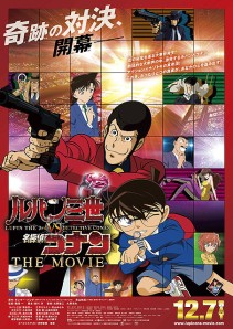 The Movie Poster for Lupin the 3rd vs. Detective Conan.