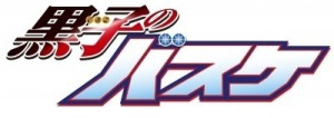 The title logo for Kuroko's Basketball.
