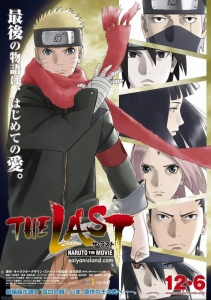 One of the posters for The Last—Naruto The Movie—.