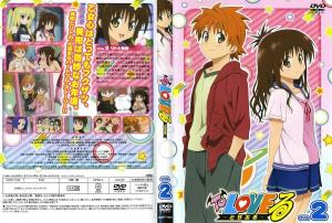 The front and back cover of Rito and Mikan.