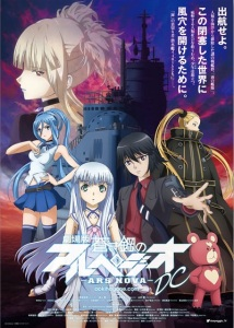 One of the posters for Arpeggio of Blue Steel -Ars Nova DC-.