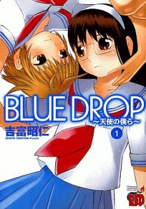 The cover of the first volume of Blue Drop ~Tenshi no Bokura~.