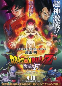 One of the posters for Dragon Ball Z Resurrection 'F'.