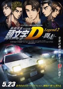 The poster for Initial D Legend 2 Tōsō.