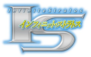 The title logo for Infinite Stratos.