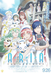 The posters for Aria The Avvenire.