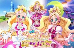 The three different art styles in Eiga Go! Princess Pretty Cure Go! Go!! Gōka Sanbon Date!!!