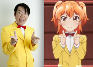"Aika Tenkūbashira (right) mimicking Dandy Sakano's (left) ""gets"" pose."