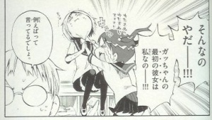 Kako upset at the notion Hikari would date Gaku.
