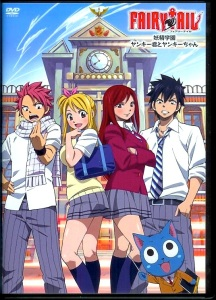 The DVD cover of Yōsei Gakuen: Yankī-kun to Yankī-chan.